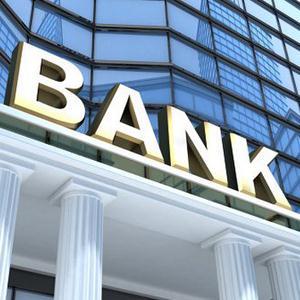 Банки Заплюсья