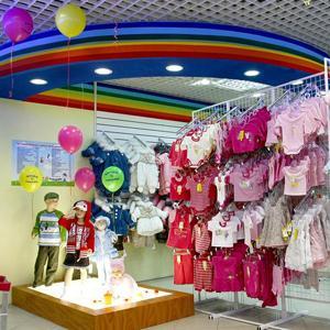 Детские магазины Заплюсья