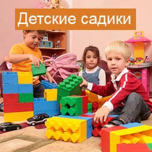 Детские сады Заплюсья