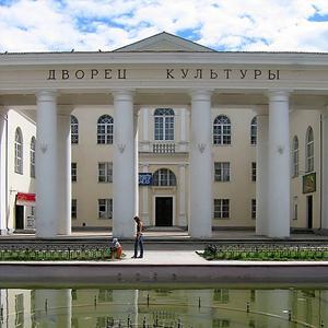 Дворцы и дома культуры Заплюсья