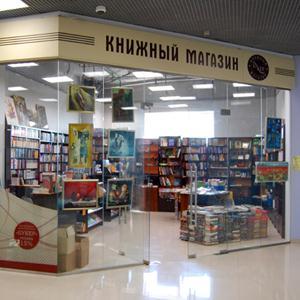 Книжные магазины Заплюсья