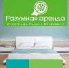 Аренда квартир и офисов в Заплюсье