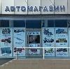Автомагазины в Заплюсье