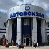 Автовокзалы в Заплюсье
