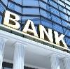 Банки в Заплюсье
