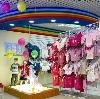 Детские магазины в Заплюсье
