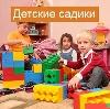 Детские сады в Заплюсье