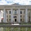 Дворцы и дома культуры в Заплюсье