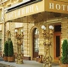 Гостиницы в Заплюсье