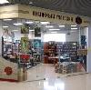 Книжные магазины в Заплюсье