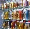 Парфюмерные магазины в Заплюсье