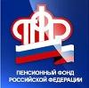 Пенсионные фонды в Заплюсье