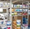 Строительные магазины в Заплюсье