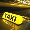 Такси в Заплюсье