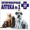 Ветеринарные аптеки в Заплюсье