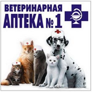 Ветеринарные аптеки Заплюсья